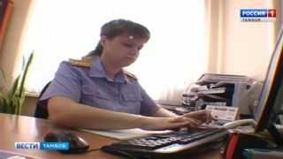 В Тамбовской области задержан офицер УФСИН по подозрению во взяточничестве