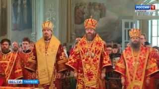 В кафедральном соборе Тамбова отметили именины митрополита Тамбовского и Рассказовского Феодосия