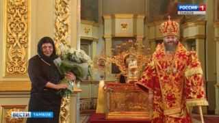 Митрополита Тамбовского и Рассказовского Феодосия поздравляют с именинами