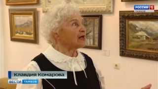 «Коллекцию перемен» ленинградских художников можно увидеть до конца мая