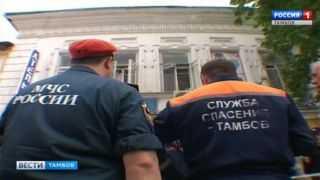 Арендаторам и собственникам помещений на Носовкой 9 направлены обращения о прекращении деятельности