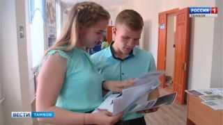 Воспитанники региональной школы СМИ завершили обучение
