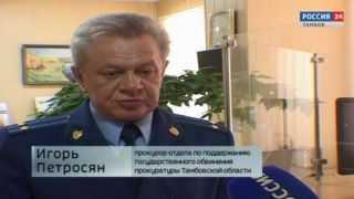 20 лет колонии строгого режима за разбой и убийство пенсионерки: тамбовчанин выслушал приговор областного суда