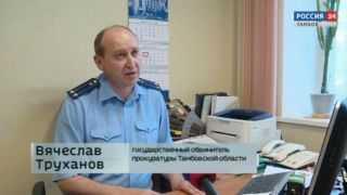 Суд присяжных в Токарёвке признал местного жителя виновным в убийстве
