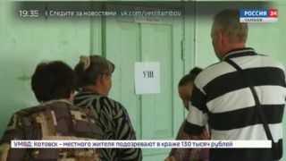 Четыре выявленных случая онкопатологии: автопоезд «Забота» побывал в Умётском районе