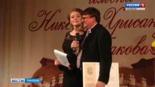 Актёр и Актриса России служат в Нижегородском театре драмы