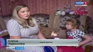 Благодаря всеобщей помощи Арина Ларькова уже может слышать