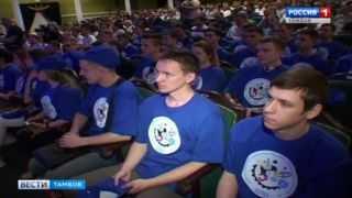 Наши – вне конкурса: Всероссийские олимпиады среди студентов профтехобразования начинают работу