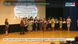 Анна Шишкина представит регион на Всероссийском конкурсе «Воспитатель года»
