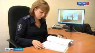 Следователи возбудили уголовное дело в отношении подозреваемого в сбыте крупной партии героина