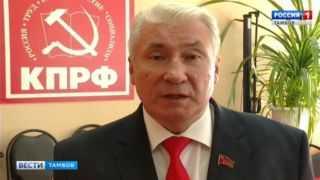 Андрей Жидков: мы всегда были и будем на страже прав трудящихся
