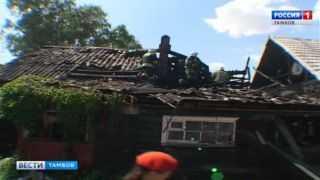 На Московской горели жилые дома