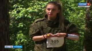 Всероссийский Чемпионат ВКС по спортивному ориентированию назвал победителей