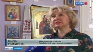 В картинной галерее впервые для широкой публики представят три иконы Святителя Николая Чудотворца
