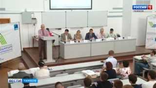 От булочек до автоматизированной платформы: тамбовские и белорусские учёные работают над проектами по импортозамещению