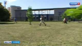 В Парке Победы провели соревнования по спортивному ориентированию