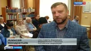 Алексей Кондратьев: нужно давать правильные оценки происходящему вокруг нас
