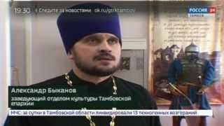 День славянской письменности и культуры отметили концертом в краеведческом музее