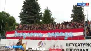Футбольный клуб «Тамбов» - чемпион ФНЛ!