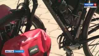 До Новосибирска через несколько стран: велопутешественник из Германии едет на Родину»