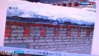 Ледяное эхо: в Мичуринске оштрафовали мастера управляющей компании