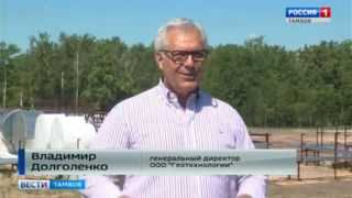 Алексей Плахотников: «Статус ТОСЭР – это удочка. Наша задача – ловить рыбу»