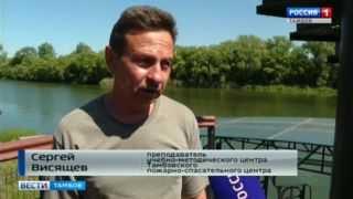 Плавали - знаем: кандидаты в матросы-спасатели сдают экзамен на профпригодность
