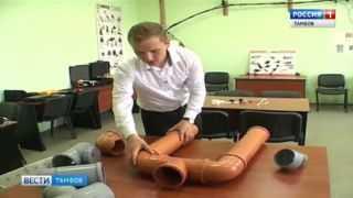 Скоростная сборка лампочки Ильича и детский конструктор из водопроводных труб. Как еще заинтересовать детей стать хозяевами дома?