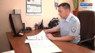 Тамбовские полицейские задержали тамбовчанина с крупной партией наркотиков