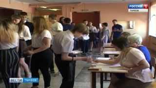 Тамбовские выпускники сдали ЕГЭ по биологии и информатике
