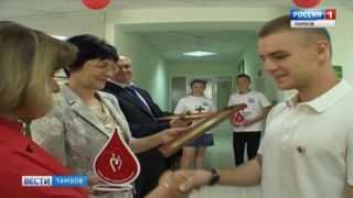 Всемирный день доноров отметили на областной станции переливания крови
