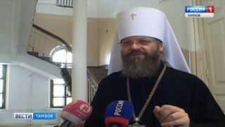 Выпускникам духовной семинарии вручили дипломы