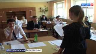 В Тамбове 166 выпускников выбрали информатику в качестве ЕГЭ