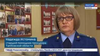 Обвинительное заключение утверждено: ущерб от действий экс-главы наукограда прокуроры оценили в несколько десятков миллионов рублей
