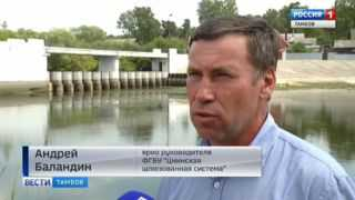 После ремонта плотины вода возвращается в Цну