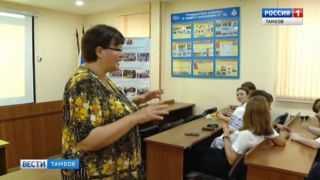 Успех плюс тамбовские школьники: будущие педагоги пришли учиться в летнюю школу