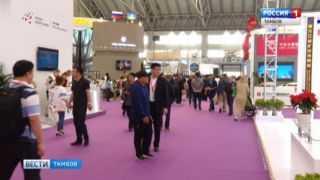 Китай становится ближе! 137 российских предприятий представили товары и услуги на Международной выставке в Харбине