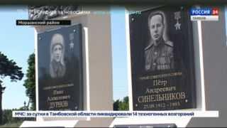 Память должна жить: в селе Плоская Дубрава открыли мемориал в честь погибших в Великой Отечественной войне