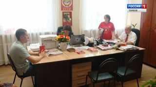 Тамбовские коммунисты выходят на борьбу за права трудящихся