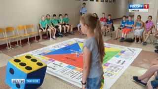Муниципальный этап интеллектуально-творческой игры «Десятилетие нашего детства» провели в 14 лицее