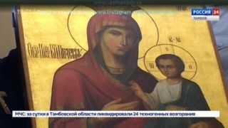 Митрополит Феодосий поблагодарил полицейских за возвращенную икону