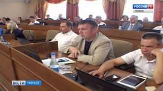 Утвержден состав конкурсной комиссии от городской Думы на отбор главы администрации Тамбова