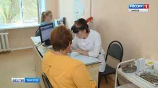 Кого в Котовской клинической больнице ждали 10 лет?