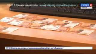 Попались на «липе»: полиция задержала фальшивомонетчиков