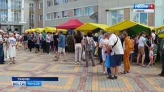 Вкусно и весело: в Притамбовье провели фестиваль ремесленного сыра