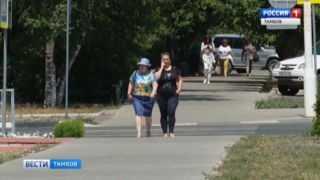 Котовск признан одним из лучших моногородов в России