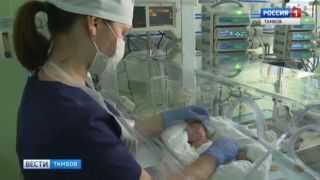 Кто дышит за малютку весом в 490 граммов: в Перинатальном центре спасают глубоко недоношенных детей