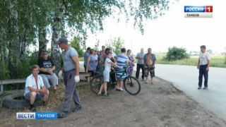Прокуратура Сосновского района обяжет устранить нарушения при утилизации ядохимикатов в Поделсном
