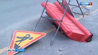 Пустоту не скроешь. Бой пластиковым буям на дорогах Тамбова объявили активисты народного фронта