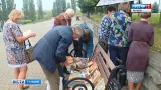 Тамбовский писатель сделал участникам буккросинга подарок